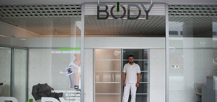 Тайские массажи в 4 руки от сети «Lilawadee» в салонах «BODY LPG»