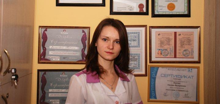 10 сеансов массажа шейно-грудной зоны в студии красоты «Нова-Я»