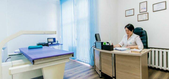 Консультативное заключение терапевта (первичное) в медицинском центре «Герц»