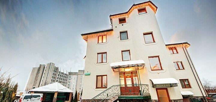 От 5 дней отдыха в отеле «Гермес» в Трускавце