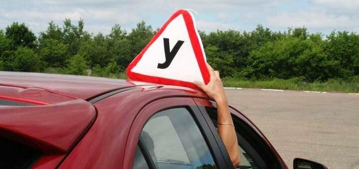 Скидка 20% на программу практического вождения с инструктором в сети автошкол «Карат»