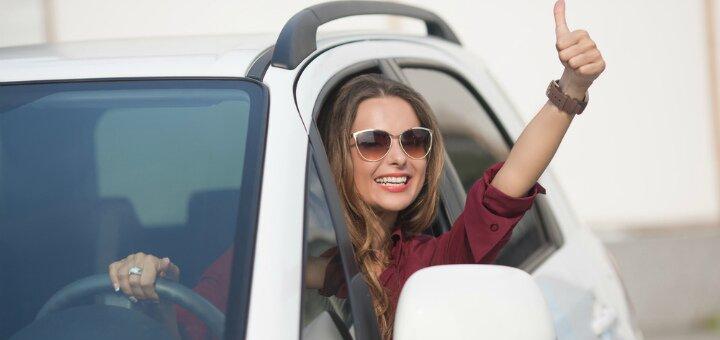 Скидка 37% на полный курс вождения на категорию «В» в автошколе «Авто Маг» на Шолуденко