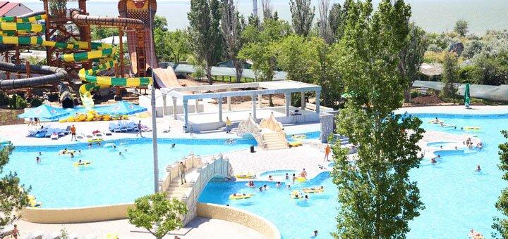 От 4 дней отдыха с посещением аквапарка в отеле «Отель Аквапарк Затока»