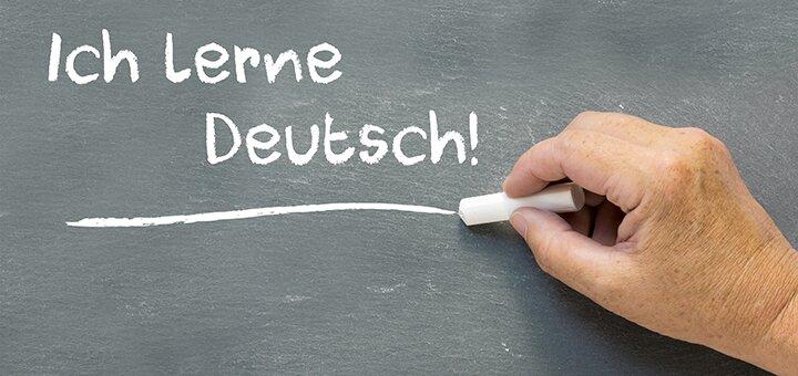 Курс по подготовке к экзамену по немецкому языку «Start Deutsch» в школе «Deutsch Intensive»