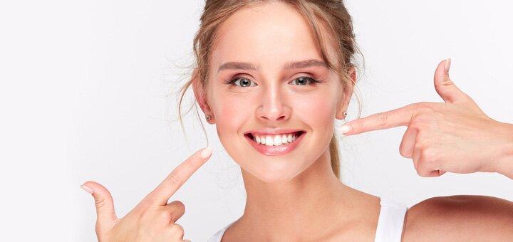 Сертификат на стоматологические услуги в клинике «Ora Pro»