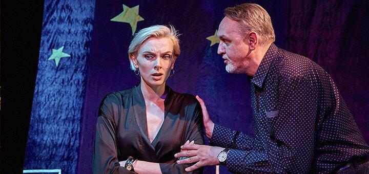 Скидка 50% на билеты на спектакль «Никогда не звони мне, любимая» от театра «Черный квадрат»