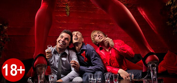 Мальчишник или вход для компании до 10 человек в mens club «CHICKY&PICKY»