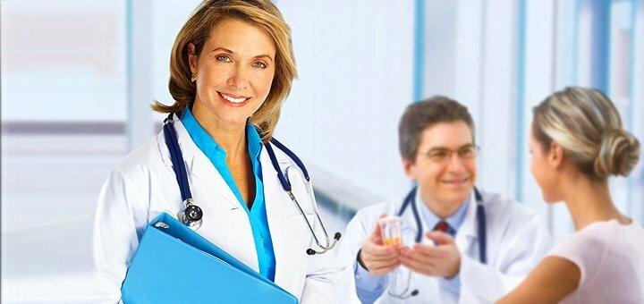 Комплексное обследование у кардиолога в медицинском центре «Лель и Лада»