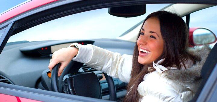 Скидка до 23% на теоретический и практический курс вождения в сети автошкол «Карат»