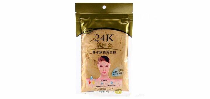Скидка 15% на коллагеновую маску 24 K золото от «Красота в мелочах»