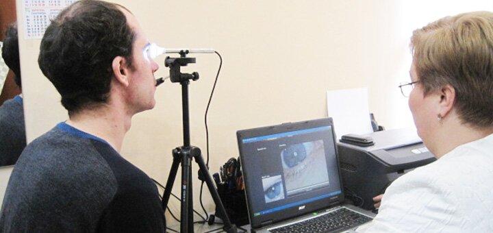 Трихотестрование, дерматестрование или иридотестрование в кабинете косметолога и диагностики