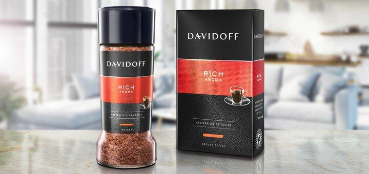 Скидки от 5 до 20% на кофе Davidoff от «T-coffee»
