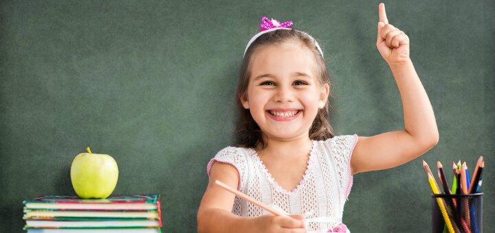 До 14 занятий английским для детей от школы английского языка «Kiwi English»