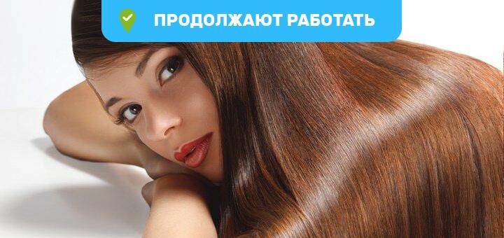 Кератиновое выравнивание со стрижкой кончиков и укладкой волос в «Alehandra studio»