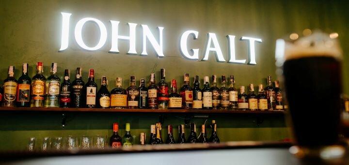 Скидка 50% на всё меню кухни в пабе «John Galt»