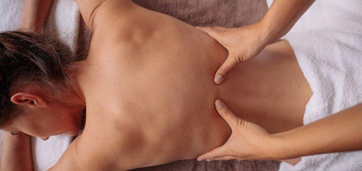 До 5 сеансов аромамассажа всего тела от «AntiSalon SPA»