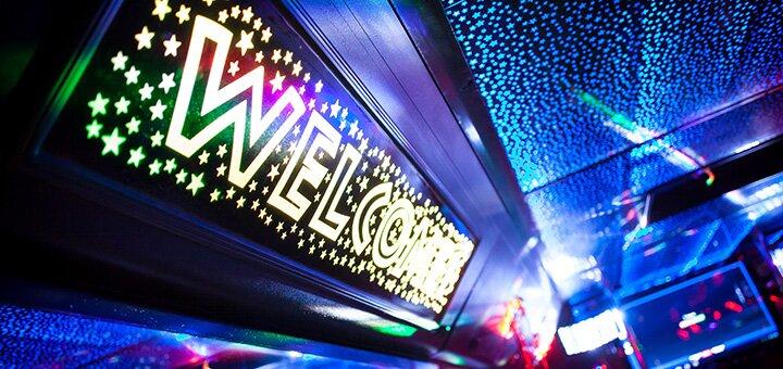 Скидка до 25% на вечеринку в патибасе «Vegas» от «Limuzine»