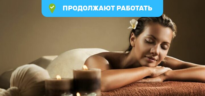 SPA-программа «Тропический VIP-релакс» в студии массажа «Dimetra Spa»