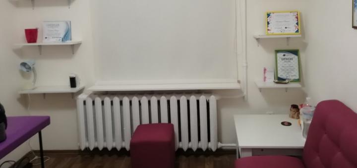 Чистка лица с пилингом и программа ухода с массажем в кабинете эстетики лица и тела «Эффект»