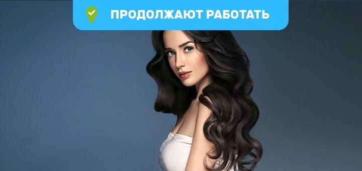 Женская стрижка, укладка и окрашивание волос любой длины в студии красоты «STAND UP»