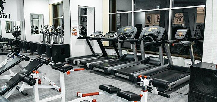 До 12 месяцев посещения тренажерного зала в фитнес-центре «Atlant GYM» в Белой Церкви