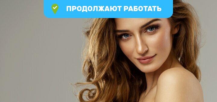 До 3 сеансов RF-лифтинга лица в косметологичеcком кабинете «Natalimage»