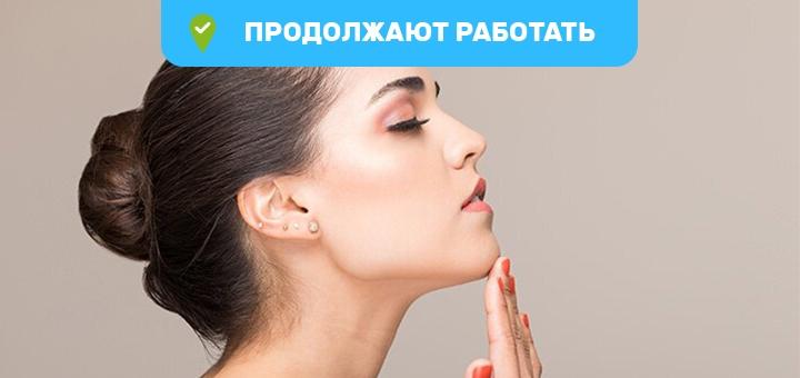 До 6 сеансов омолаживающего массажа лица в студии массажа «Domini»