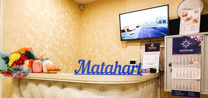Чистка лица в салоне красоты «Matahari»