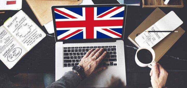 12 занятий по изучению английского языка в онлайн-школе «Study Less»