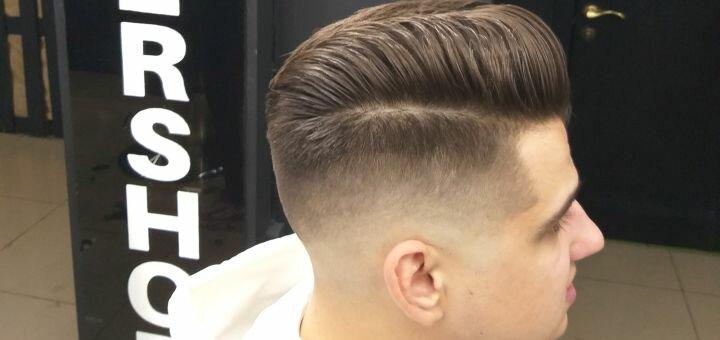 Мужская стрижка с укладкой и коррекцией бороды в «Reggae Barbershop»