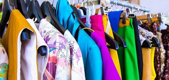Сертификат на химчистку любой одежды в сети химчисток «Dry Plus»