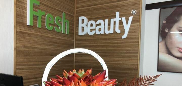 До 10 сеансов аппаратного вакуумно-роликового массажа с обертыванием в «Fresh beauty»