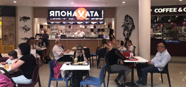 Скидка 40% на суши-сеты с доставкой или самовывозом в сети ресторанов «Япона Хата»