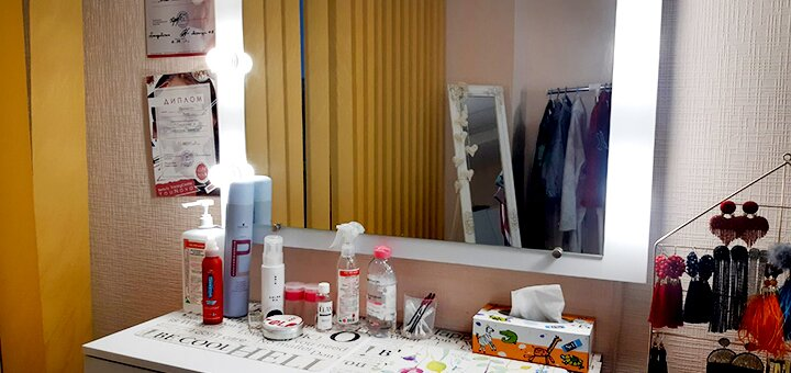 Коррекция и окрашивание бровей в салоне красоты Лины Паращенко