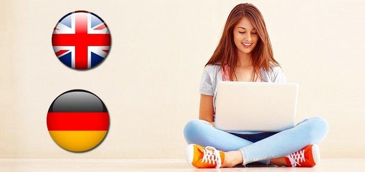 Самоучитель немецкого языка для начинающих скачать бесплатно аудио